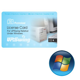 License Card For UPSWing Netshut Under Windows
